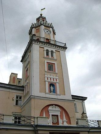 Sambir - Sambir. City town hall