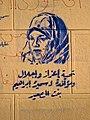 Samira Ibrahim - سميرة ابراهيم.jpg