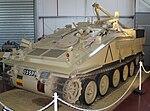 Samson CVR(T) ARV