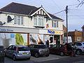 Sandford road Post Office, Chelmsford Dec 2011 - Flickr - sludgegulper (2).jpg