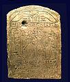 Sankhptahi complete stele.jpg
