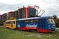Sarajevo Tram-209 Line-3 2011-10-20 (2).jpg