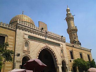 Al-Sayeda Nafeesah Mosque - Overview