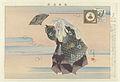 Scene uit het Nog theaterstuk 'Yamauba'-Rijksmuseum RP-P-1983-389.jpeg