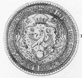 Seal of Mihnea Voda Turcitul 1587.png