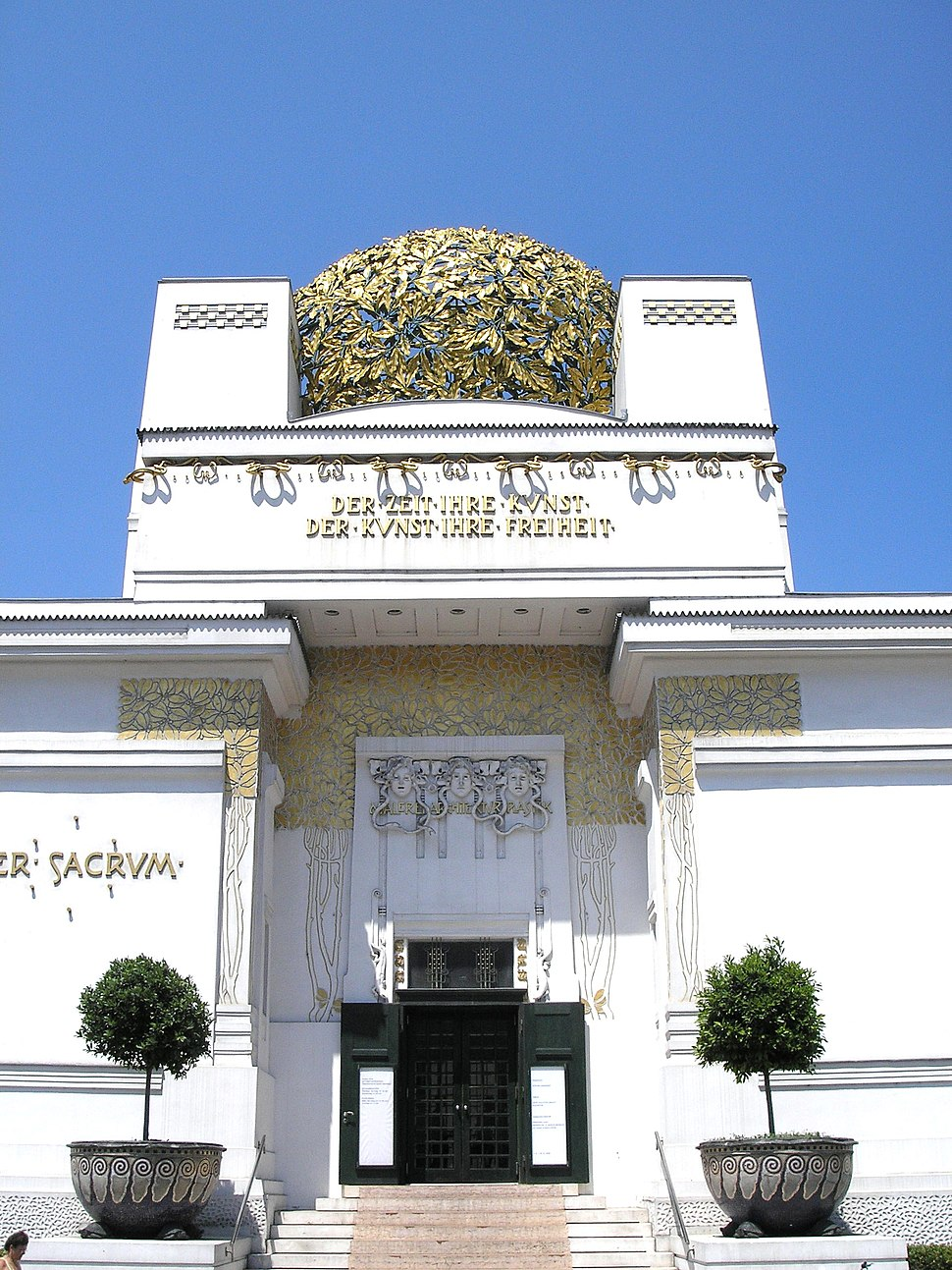 Secession Vienna June 2006 006