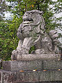 Seimei Shrine-3476.jpg