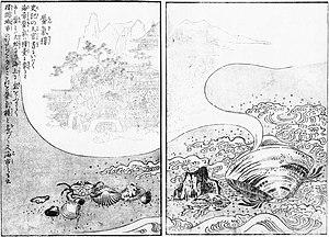 Konjaku Hyakki Shūi - Image: Sekien Shinkiro