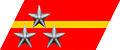 Senior Sergeant collar insignia (PRC).jpg