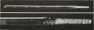 Chokutō - Image: Seven stars sword Sitenoji rotated