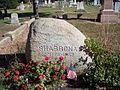 ShabbonaMarker.jpg