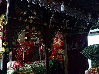 Shah Yaqeeq Bukhari - Image: Shah Aqeeq Bukhari