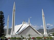 Shah Faisal Masjid, Islamabad.JPG