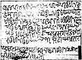 Shahu's letter to Bajirao.jpg