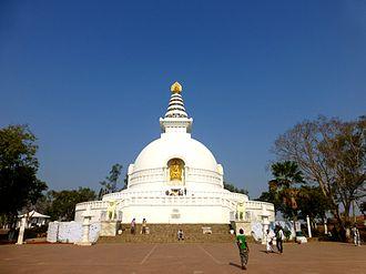 Peace Pagoda - Shanti Stupa (Peace Pagoda) at Rajgir.