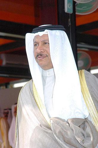 Jaber Al-Mubarak Al-Hamad Al-Sabah - Image: Sheikh Jaber Al Mubarak Al Hamad Al Sabah