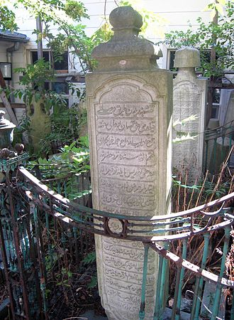 Mustafa Ruhi Efendi - Mustafa Ruhi Efendi tombstone