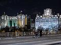 Shell Mex building at night (12700453184).jpg