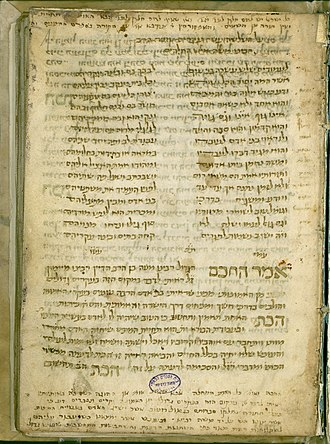Pirkei Avot - First page of a medieval manuscript of Maimonides's commentary on Pirkei Avot, The Eight Chapters.