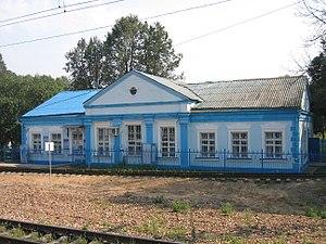 Kiyevsky suburban direction of Moscow Railway - Shemyakino railway station