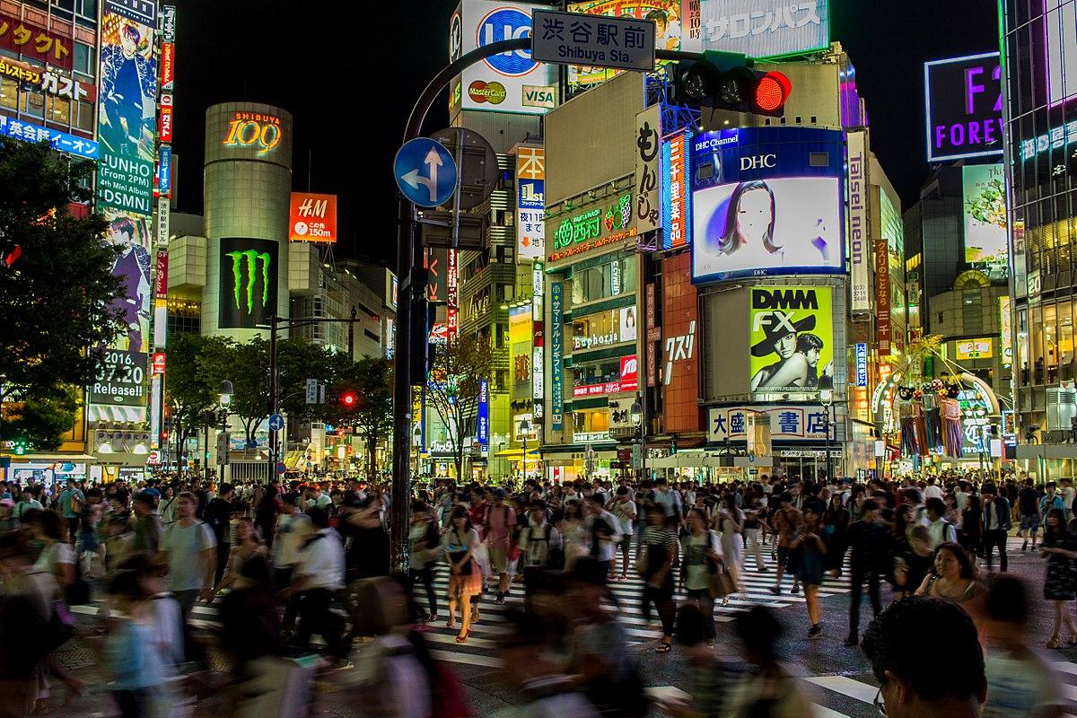 Shibuya — Wikipédia