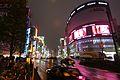 Shinjuku in the Rain (6969744906).jpg