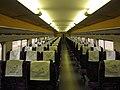 Shinkansen E2 Interior.jpg