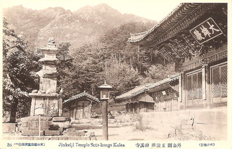 Shinkeiji