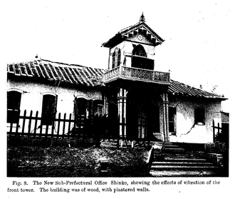 1906 Meishan earthquake - Damage at a Japanese colonial office