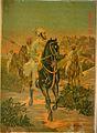 Shivaji in action; bazaar art, 1910's.jpg