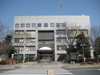 Shobu town hall, Saitama prefecture Japan 2.JPG