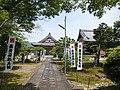 Shoho-ji temple, Ono Gifu, 2017.jpg