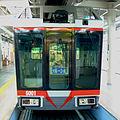 Shonan-monorail-5000.jpg