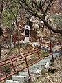 Shrine, S.R. 82.jpg