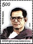 Shyama Charan Shukla 2012 stamp of India.jpg