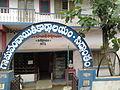 Siddantam- A.P. Village of Westgodavari District.jpg
