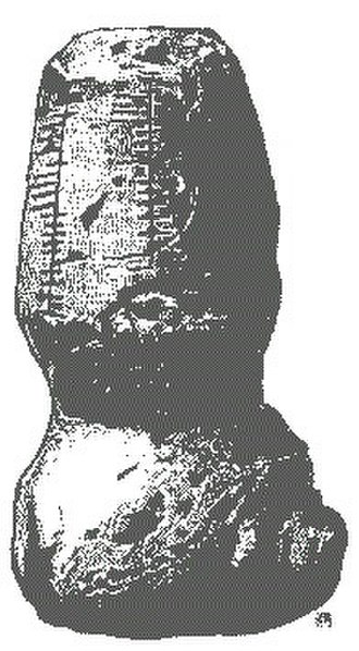 Silchester Ogham stone - The Silchester stone illustrated in 1894, shortly after its discovery