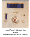 Silver Order of Merit and Distinction.png