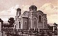 Skopje, razglednica so crkva Arhangel Mihail, 1934.jpg