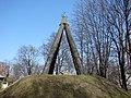 Skulpturāls veidojums, ap Vienības gatvi 30, Rīga, Latvia - panoramio.jpg