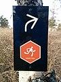 Skylt för Härnö Trail.jpg