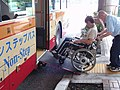 Slope for Wheelchairs in omnibus.jpg