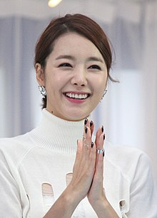 So Yi-hyun at BIFF 2013 02.jpg