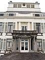 Soestdijk - Paleis Soestdijk - 8564 -3.jpg