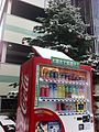Solar-powered Coca-Cola vending machine in Japan 2011.jpg