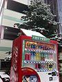 Solar-powered Coca-Cola vending machine in Japan 2011.jpg