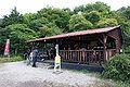 Soni highlands Nara14n4592.jpg