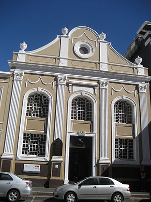 Long Street (Cape Town) - Image: South African Slave Church, Long Street, Cape Town