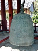 South Korea-Goheunggun-Neunggasa 5839-07 bronze bell.JPG