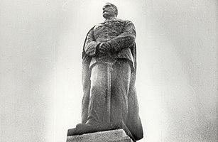Monument to Ferdinand I